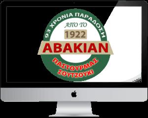 avakian logo