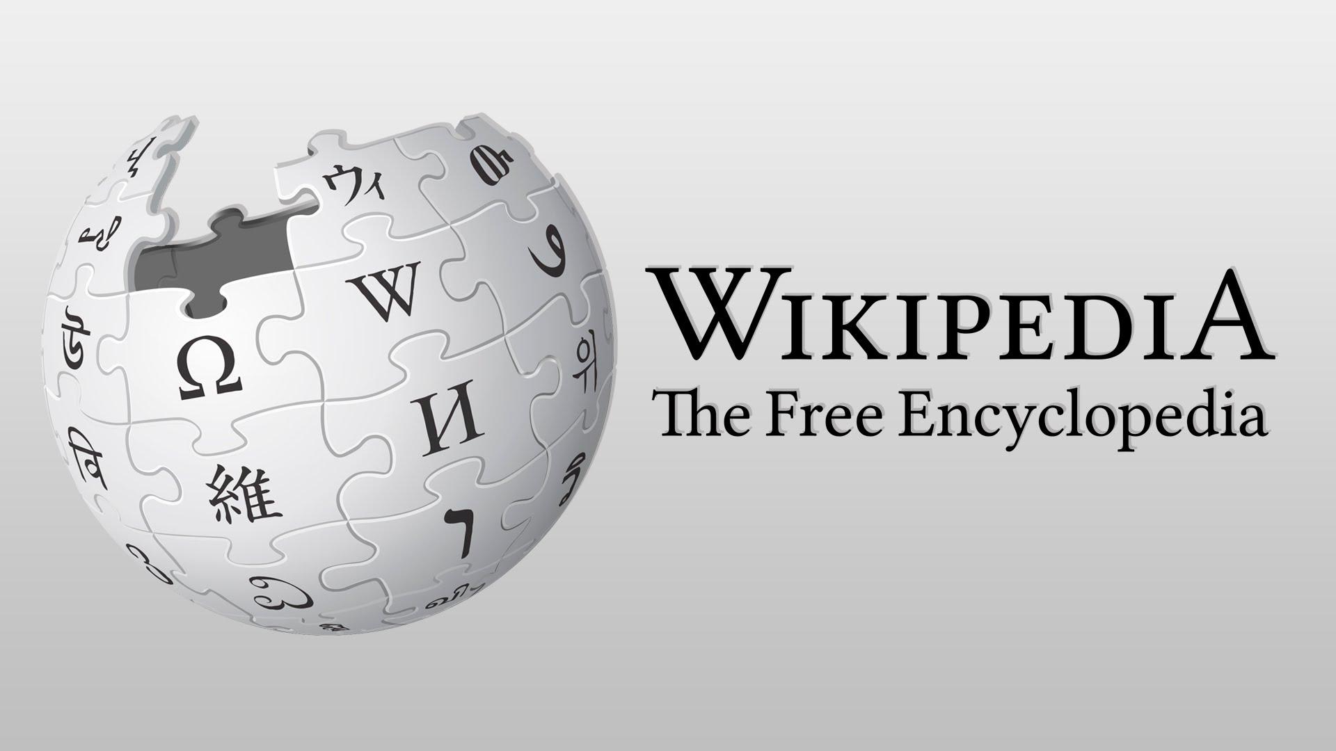 Τί ειναι το Wiki και ποιός ο ρόλος του στην εκπαίδευση