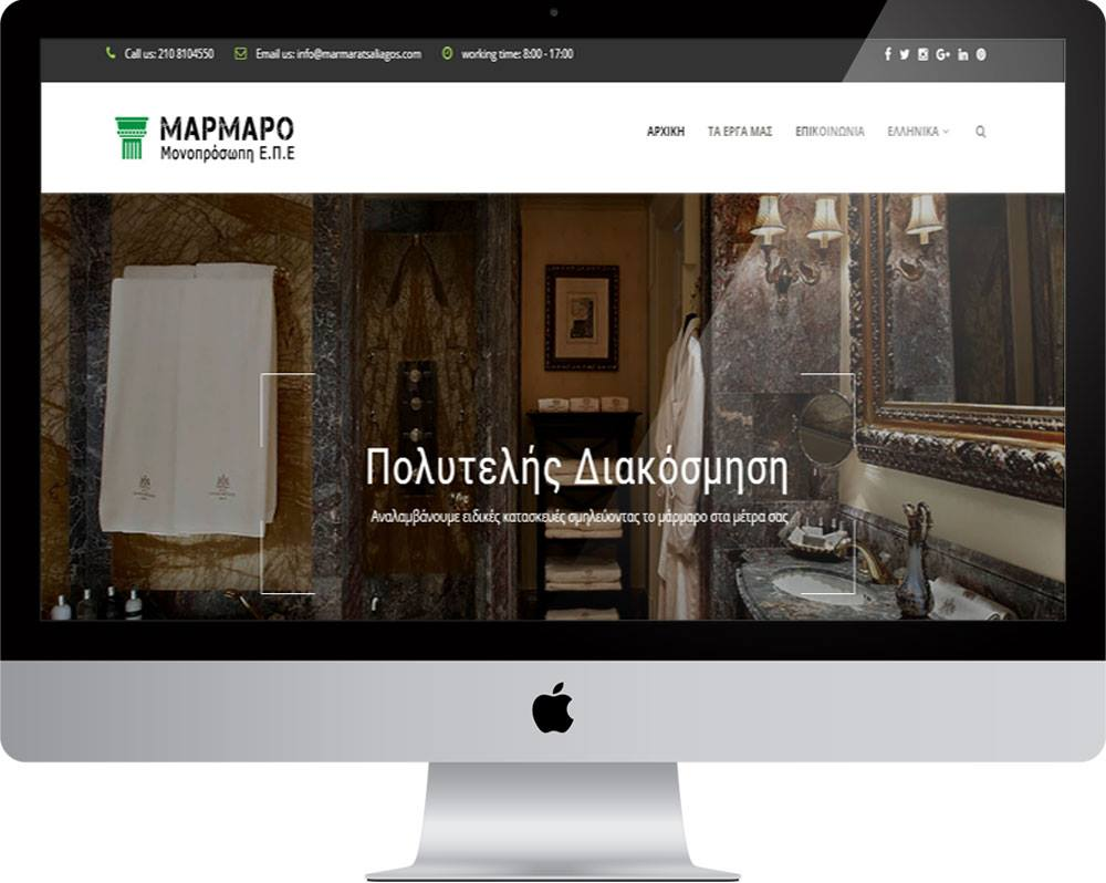 marmaratsaliagos.com feeltheweb